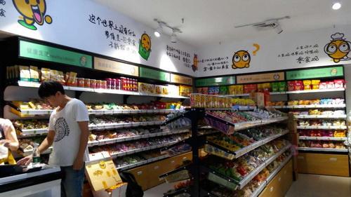 江西新余怡佳仁零食店加盟3